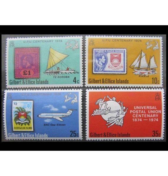 "Острова Гилберта и Эллис 1974 г. ""100-летие UPU"""