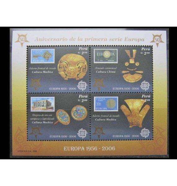 """Перу 2005 г. """"50-летие первой серии европейских марок"""""""