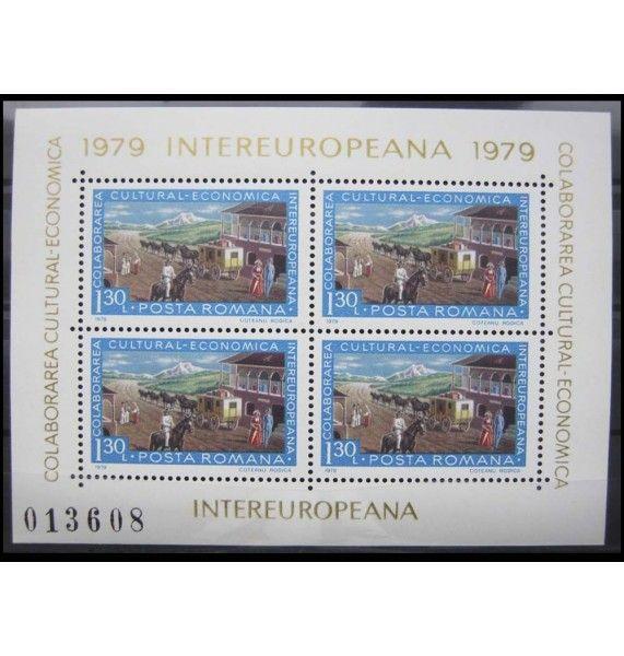"Румыния 1979 г. ""InterEuropa"""