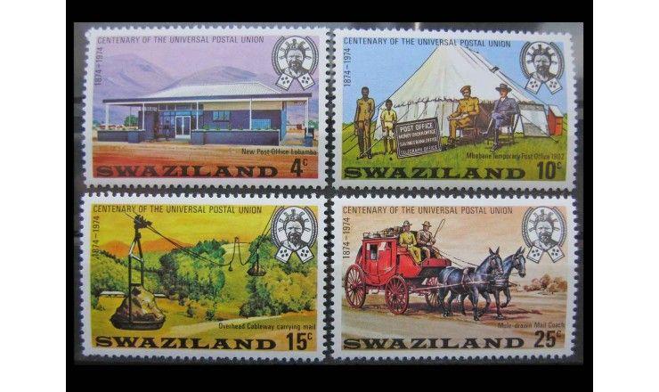 """Свазиленд 1974 г. """"100-летие Всемирного почтового союза"""""""