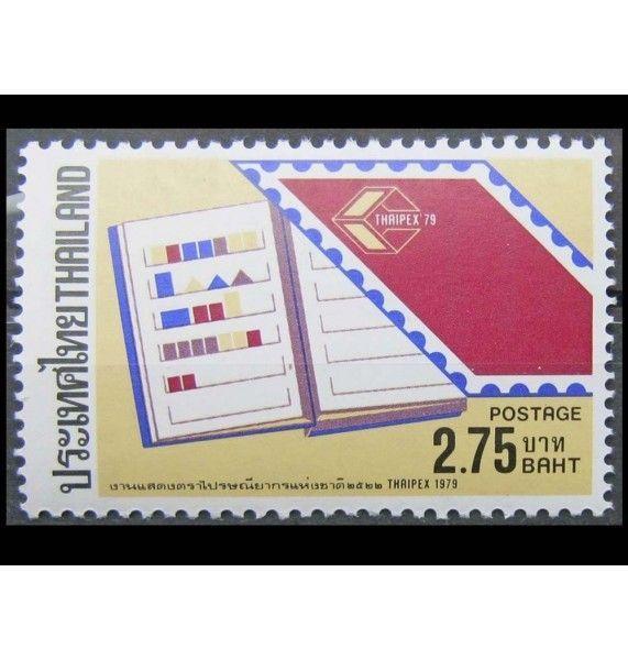 """Таиланд 1979 г. """"Выставка марок Thaipex"""""""