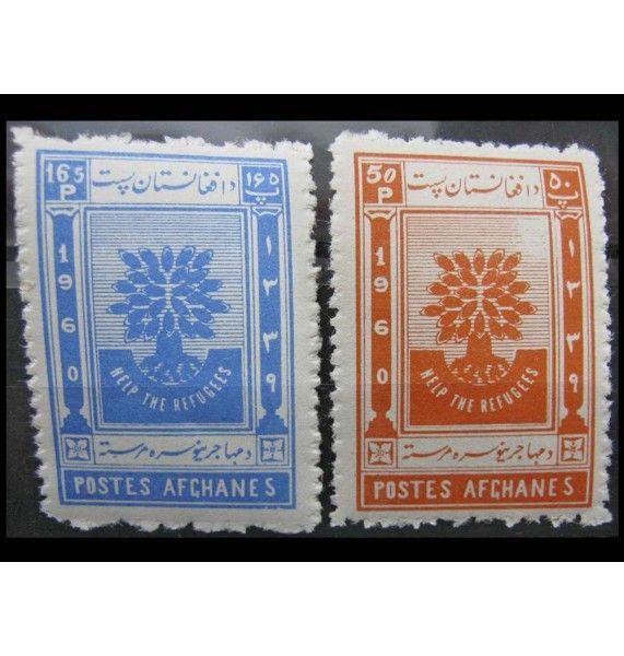 """Афганистан 1960 г. """"Международный год беженцев"""""""