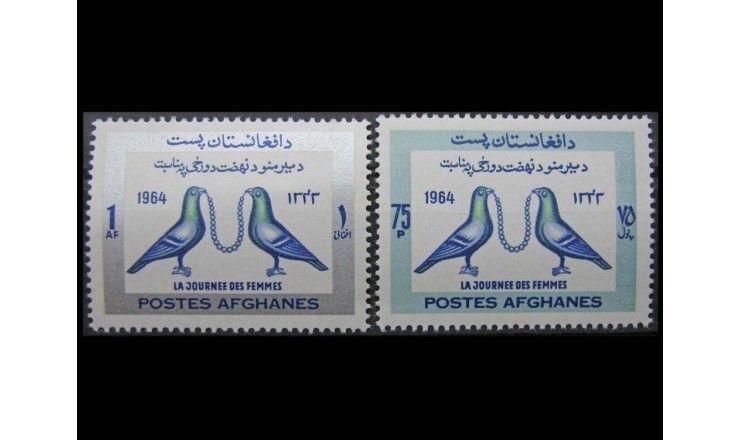 """Афганистан 1964 г. """"Международный женский день"""""""