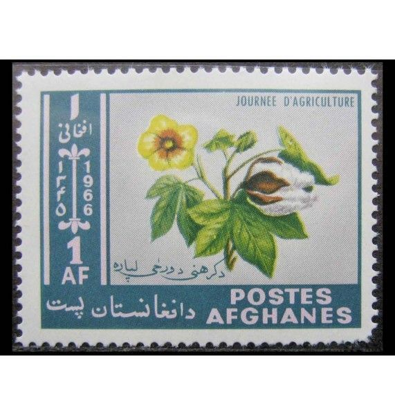 """Афганистан 1966 г. """"День работников сельского хозяйства"""""""