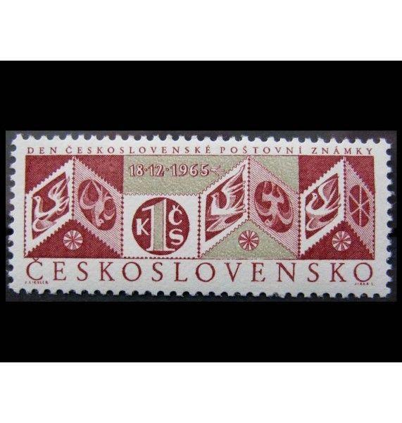 """Чехословакия 1965 г. """"День печати"""""""