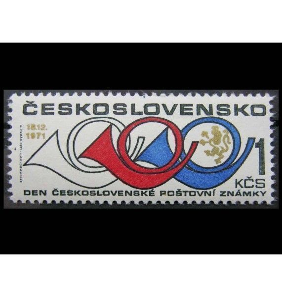 """Чехословакия 1971 г. """"День печати"""""""