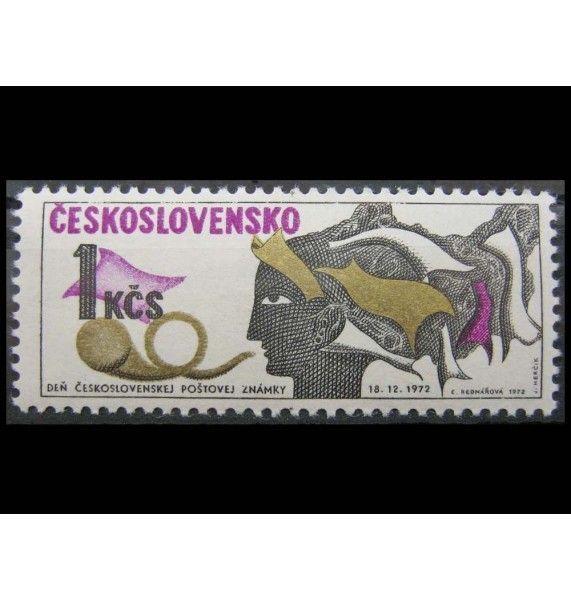 """Чехословакия 1972 г. """"День печати"""""""