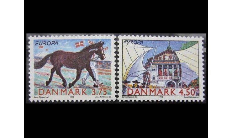 """Дания 1998 г. """"Европа: Национальные фестивали и праздники"""""""