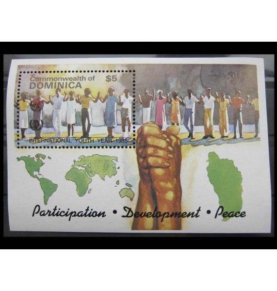 """Доминика 1985 г. """"Международный год молодежи"""""""