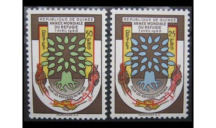 """Гвинея 1960 г. """"Международный год беженцев"""""""