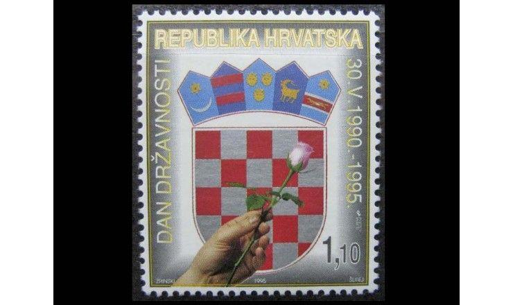 """Хорватия 1995 г. """"День независимости"""""""