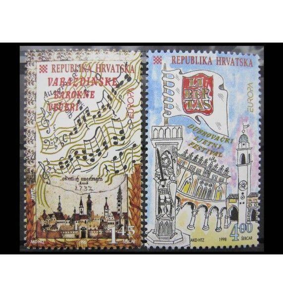 """Хорватия 1998 г. """"Европа: Национальные фестивали и праздники"""""""