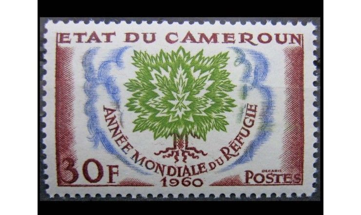 "Камерун 1960 г. ""Всемирный год беженцев"""