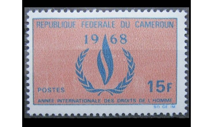 """Камерун 1968 г. """"Международный год прав человека"""""""