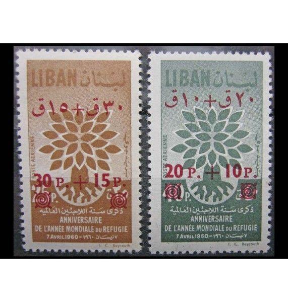 "Ливан 1960 г. ""Международный год беженцев"" (надпечатка)"