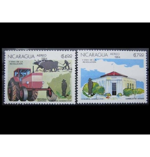 "Никарагуа 1984 г. ""5-летие революции"""
