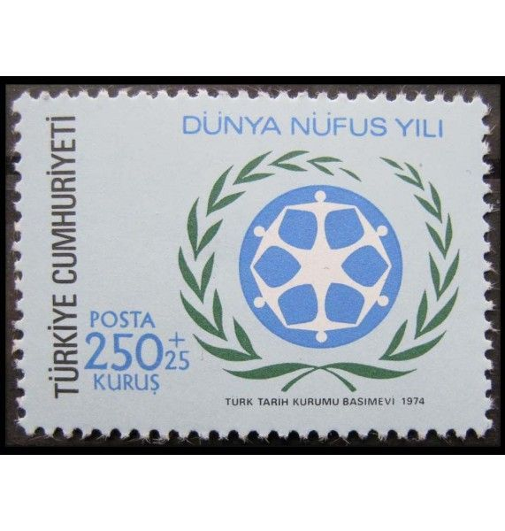 """Турция 1974 г. """"Год мирового населения"""""""