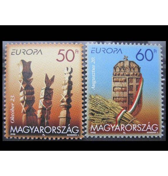 """Венгрия 1998 г. """"Европа: Национальные фестивали и праздники"""""""