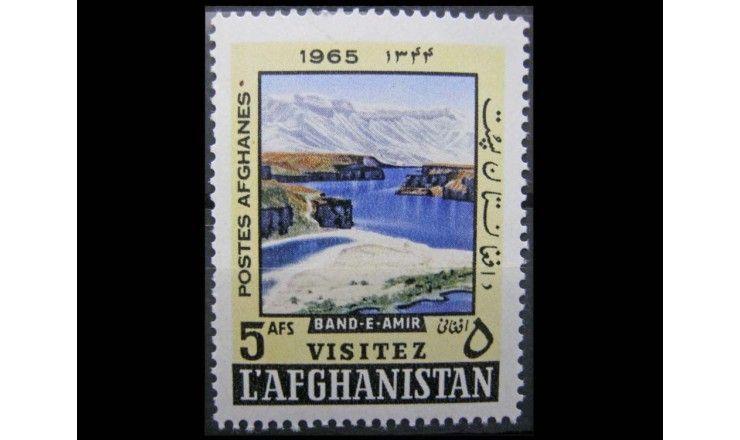 """Афганистан 1965 г. """"Туристические объекты"""""""