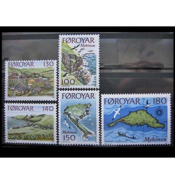 """Фарерские острова 1978 г. """"Остров Мичинес"""""""