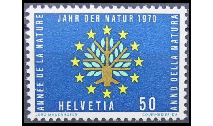"""Швейцария 1970 г. """"Европейский год охраны природы"""""""