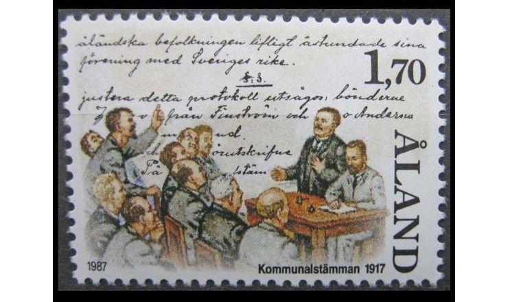 """Аландские острова 1987 г. """"Муниципальное собрание в 1917 году"""""""