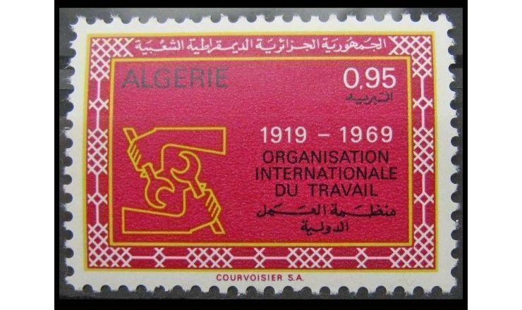 "Алжир 1969 г. ""Международная организация труда"""