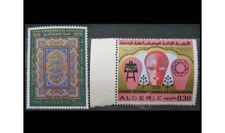 """Алжир 1970 г. """"Год профессионального образования ЮНЕСКО"""""""