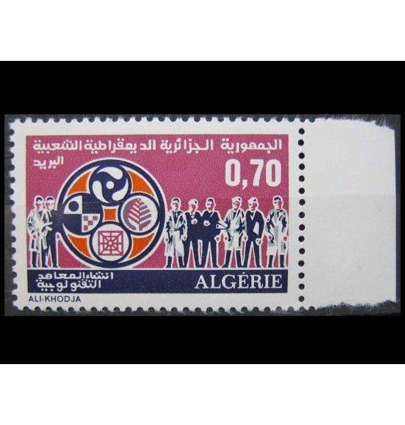"""Алжир 1971 г. """"Создание технологического института"""""""