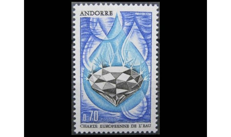 """Андорра (французская) 1969 г. """"Европейская хартия воды"""""""