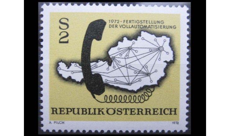 """Австрия 1972 г. """"Автоматизация телефонной системы"""""""