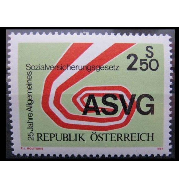 """Австрия 1981 г. """"Закон о всеобщем социальном страховании"""""""