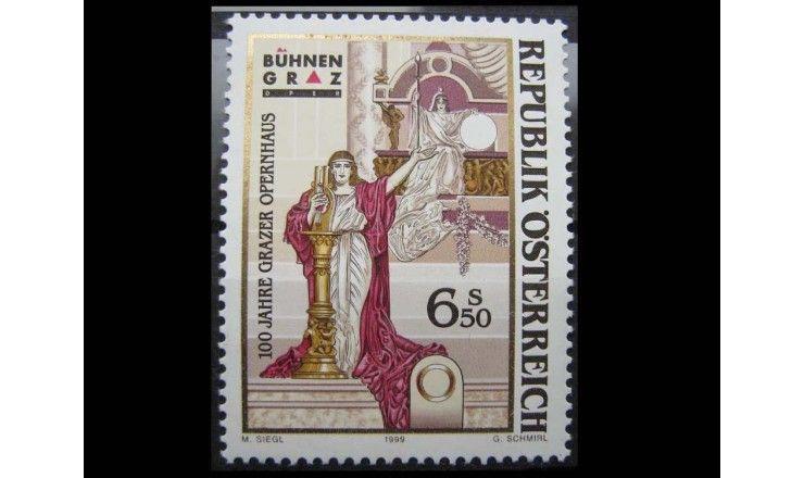 "Австрия 1999 г. ""100 лет оперному театру Граца"""