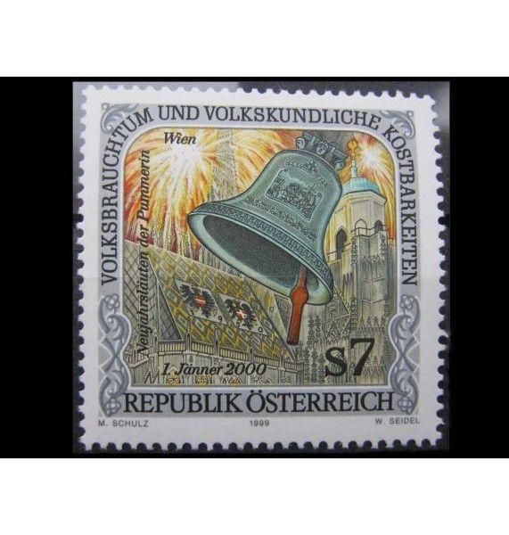 """Австрия 1999 г. """"Фольклор и фольклорные сокровища"""""""