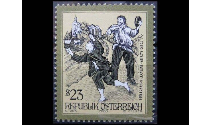 """Австрия 2000 г. """"Саги и легенды Австрии"""""""