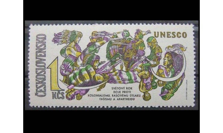 """Чехословакия 1971 г. """"Год борьбы с расовой дискриминацией"""""""