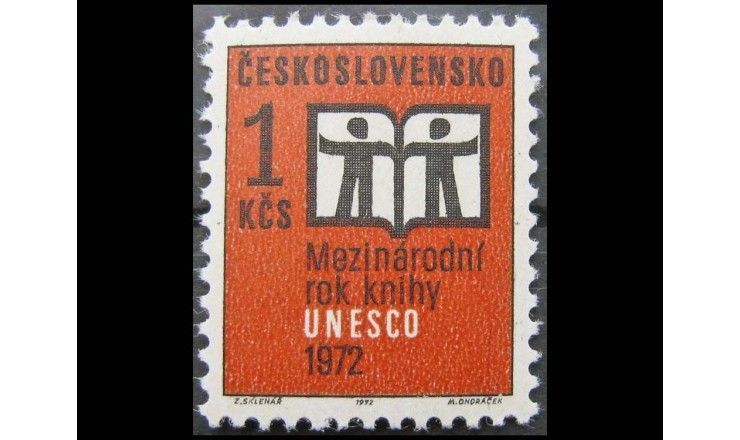 """Чехословакия 1972 г. """"Международный год книги"""""""