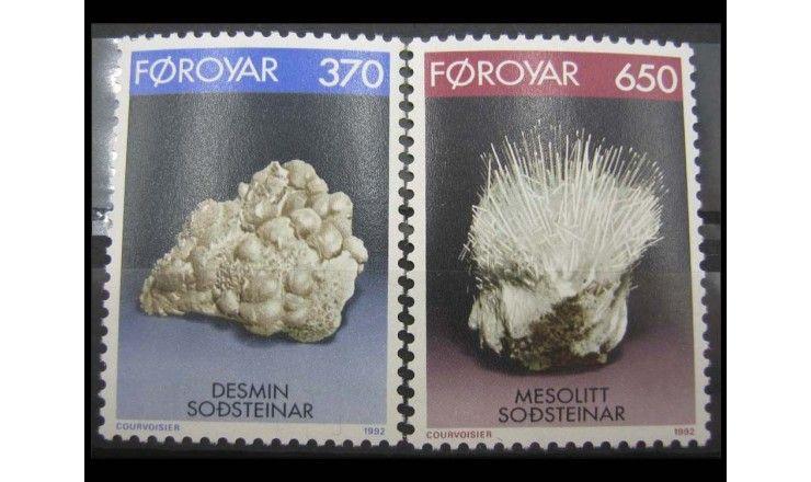 """Фарерские острова 1992 г. """"Минералы"""""""
