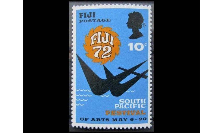 """Фиджи 1972 г. """"Южно-тихоокеанский фестиваль искусств"""""""