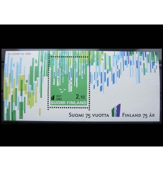 """Финляндия 1992 г. """"75-летие Независимости"""""""