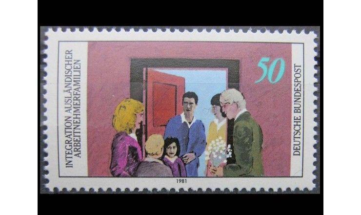 """ФРГ 1981 г. """"Интеграция иностранных рабочих"""""""