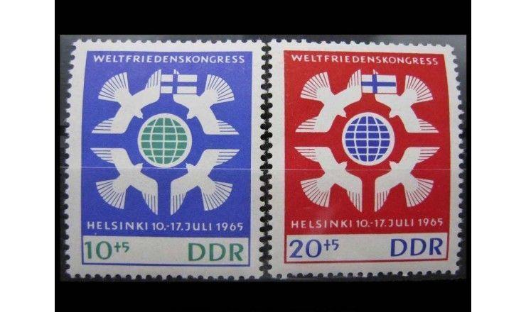 """ГДР 1965 г. """"Всемирный конгресс сторонников мира, Хельсинки"""""""