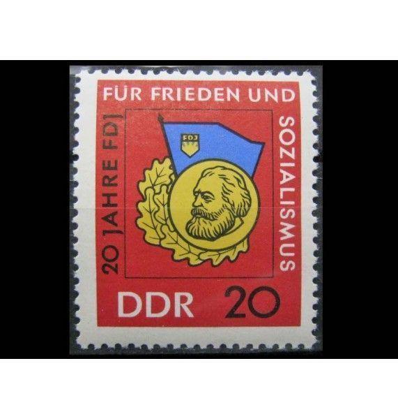 """ГДР 1966 г. """"20 лет Союзу свободной немецкой молодёжи"""""""