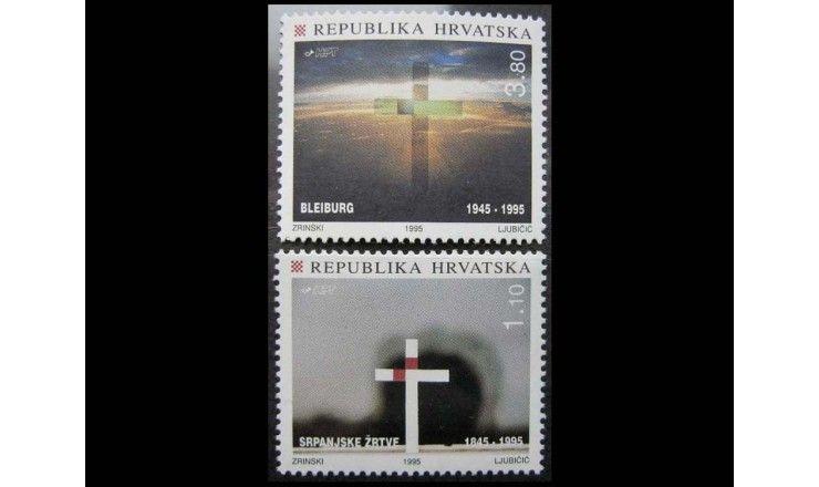 "Хорватия 1995 г. ""Блайбургская бойня, июльская демонстрация"""
