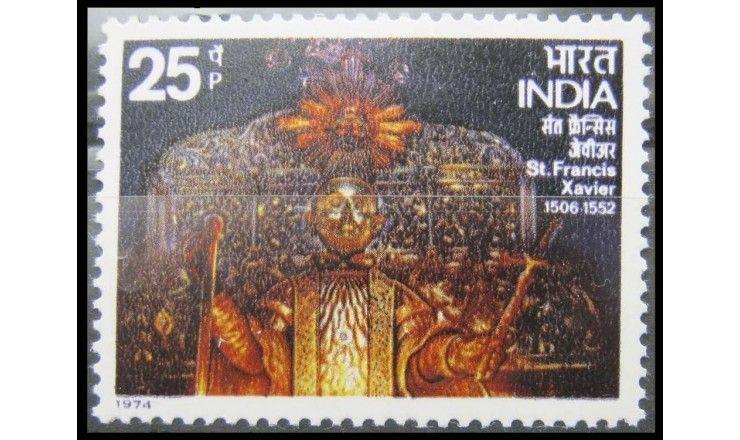 """Индия 1974 г. """"Выставка саркофага Святого Франциска Ксаверия"""""""