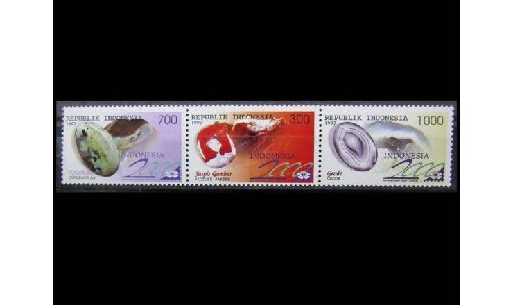 "Индонезия 1997 г. ""Выставка марок INDONESIA 2000, Бандунг"""