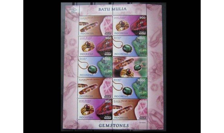 """Индонезия 2001 г. """"Драгоценные камни"""""""