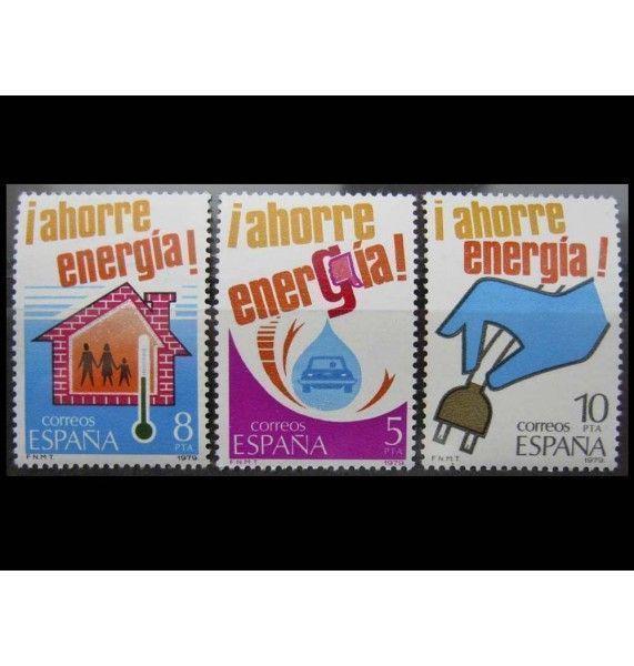"""Испания 1979 г. """"Энергосбережение"""""""