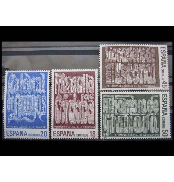 """Испания 1988 г. """"Мировое наследие ЮНЕСКО"""""""
