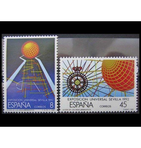 """Испания 1988 г. """"Всемирная выставка EXPO`92 в Севилье"""""""